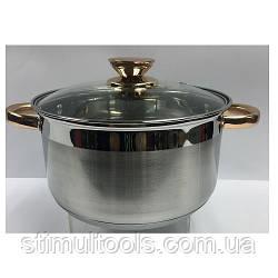 """Кастрюля с крышкой """"Gold"""" 2.6 л"""