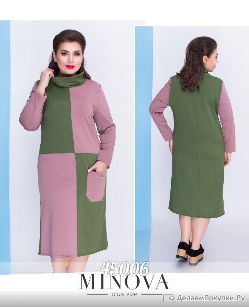 """Комфортное женское платье с накладными карманчиками ткань """"Итальянский трикотаж"""" 58 размер батал"""