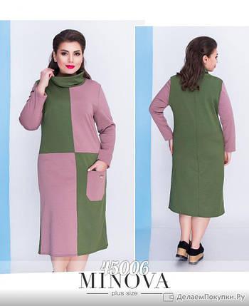 """Комфортное женское платье с накладными карманчиками ткань """"Итальянский трикотаж"""" 58 размер батал, фото 2"""
