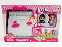 Детская игрушка! Набор кукол LOL с домиком в чемодане