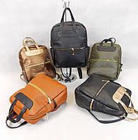 Сумка-рюкзак жіноча оптом Б14