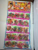 Резинки для плетения браслетов 20 шт на планшетке 0508-9
