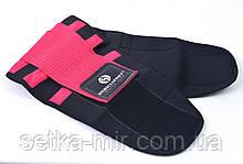 Пояс-корсет для поддержки спины ONHILLSPORT малиновый L