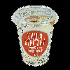 Каша ИЛНА Овсянка с клубникой и сливками 60 гр, ящ/10шт