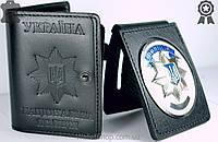 """Обложка кожаная книжка """"Национальная Полиция"""" / Національная Поліція / Премиум"""