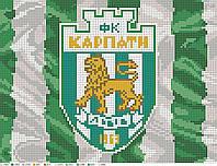 Схема для вышивки бисером по мотивам лого ФК Карпати Львів