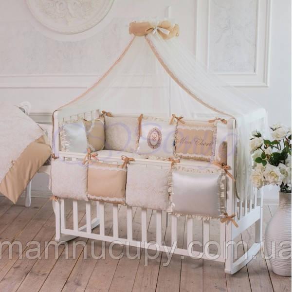 Бортики в детскую кроватку Mon Cheri кофейный ТМ «Маленькая Соня»