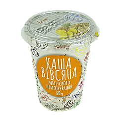 Каша ИЛНА Овсянка с ананасом и сливками 60 гр, ящ/10шт