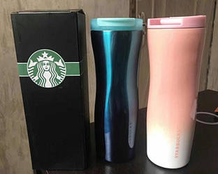 Термокружка Starbucks с крышкой 470 мл