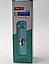Термокружка детская BN-37 0,5 л с котятами термочашка с трубочкой термос поилка, фото 3