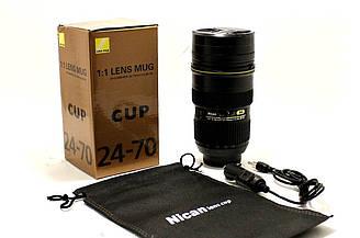 Чашка объектив-термо NICAN Cup с подогревом стильная термо-кружка
