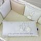 Бортики в детскую кроватку Зайчики молочный ТМ «Маленькая Соня», фото 3