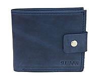 Кошелек женский кожаный маленький SULLIVAN kgm5(8) синий, фото 1
