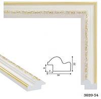 Рамка из багета (С)3020-54