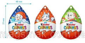 Kinder Surprise Новогодний / Киндер Сюрприз Новогодний с петелькой + Сертификат соответствия, фото 2