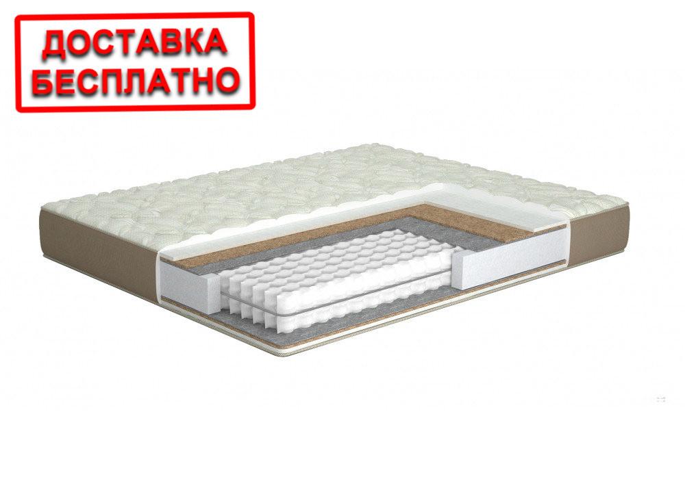 Матрас ортопедический Mokko / Мокко ТМ Матролюкс