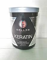 Маска для волос Dallas Keratin с кератином и экстрактом молочного протеина 1000мл