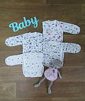 Распашонки,распашонка теплая для новорожденных,одежда для новорожденных,интернет магазин,начес