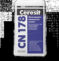 Ceresit СN 178, Легковыравнивающая смесь, 25 кг