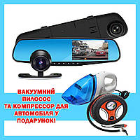 Камера зеркало видеорегистратор 2 две камеры с камерой заднего вида, регистратор автомобильный.