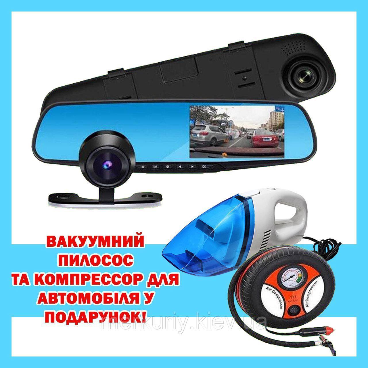 Зеркало видеорегистратор 2 две камеры заднего вида, регистратор автомобильный.