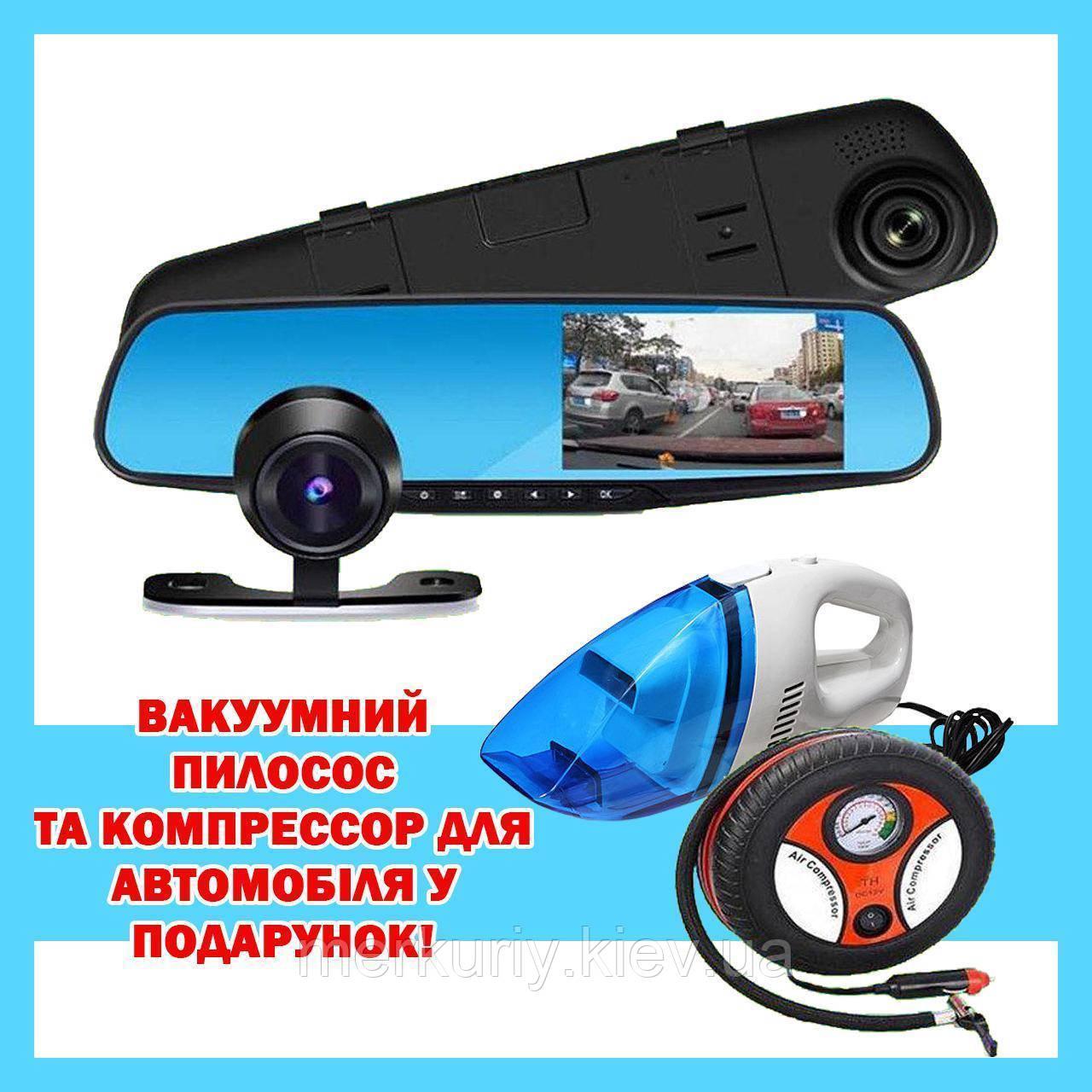 Камера зеркало 4,3 видеорегистратор 2 две камеры с камерой заднего вида, регистратор автомобильный