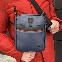 Мессенджер мужской в стиле Puma Ferarri / сумка через плечо, барсетка / синяя