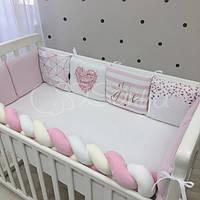 Бортики в детскую кроватку Art Design Геометрия розовая ТМ «Маленькая Соня»