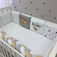 Бортики в детскую кроватку Art Design Oh Baby ТМ «Маленькая Соня»