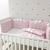 Бортики в детскую кроватку Happy Baby девочка ТМ «Маленькая Соня»