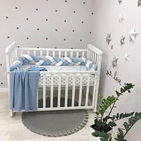 Бортик-коса в детскую кроватку белый серый голубой ТМ «Маленькая Соня»