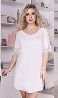 Платье нарядное большого размера 880627-1