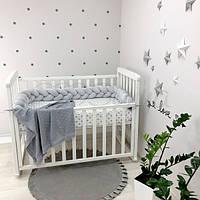 Бортик-коса в детскую кроватку серый ТМ «Маленькая Соня»
