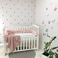 Бортик-коса в детскую кроватку пудра ТМ «Маленькая Соня»