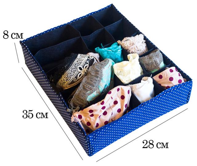 органайзер для носков и трусов
