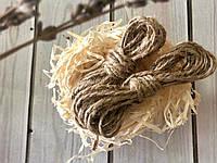 Мотузка джутова 1м