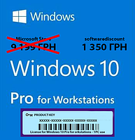 Windows 10 Pro for Workstations, 64bit, Genuine License Key