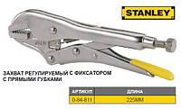 клещи зажимные STANLEY фиксатор прямые l= 225 мм 0-84-811