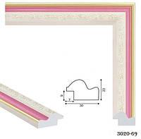 Рамка из багета (С)3020-69