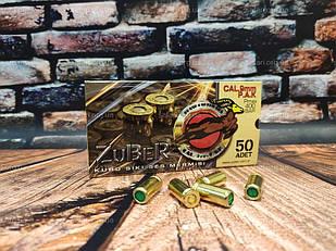 25 холостых патронов 9 мм Zuber (Турция)