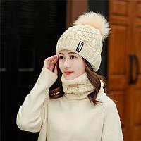 Комплект зимний шапочка с помпоном  и хомут,  вязка и плюш, бежевый, опт, фото 1
