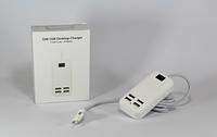 Адаптер на 4 USB  зарядное устройство на 4 usb порта код 4usb