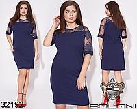 Нарядное платье с кружевом в большом размере ( темно-синий )  Размеры: 48-50, 52-54, 56-58, 60-62