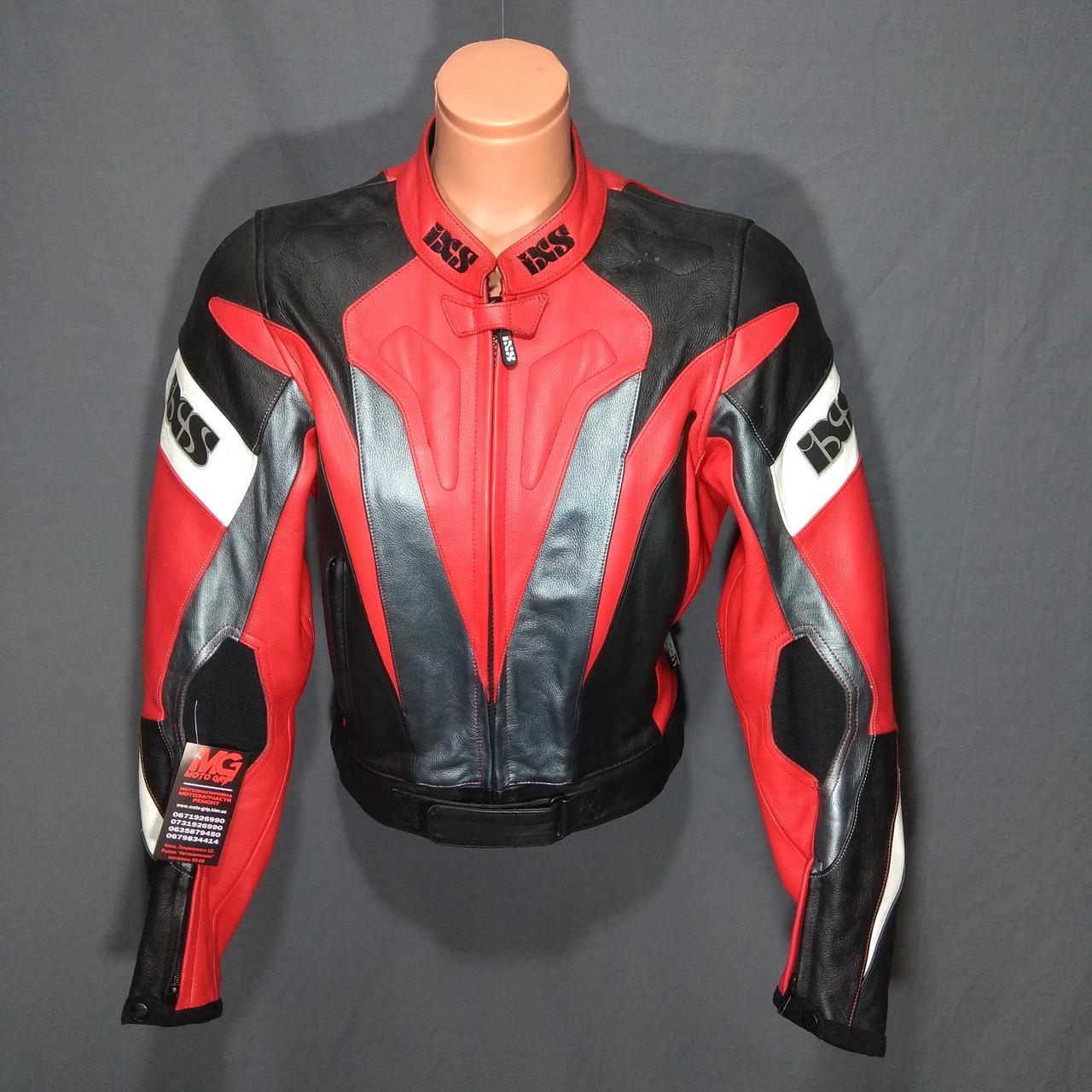 Мотокуртка женская IXS б/у кожа