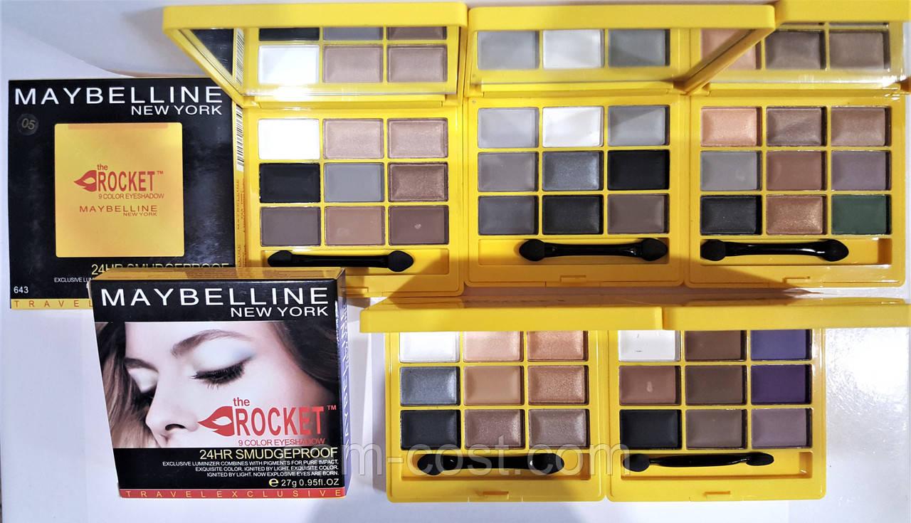 Тени MAYBELLINE the Rocket 9 color eyeshadow