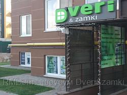 Дверной салон в ЖК Петровский квартал на ул. Соборной 105/2