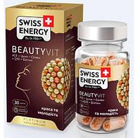 Вітаміни в капсулах Swiss Energy BeautyVit №30 акція