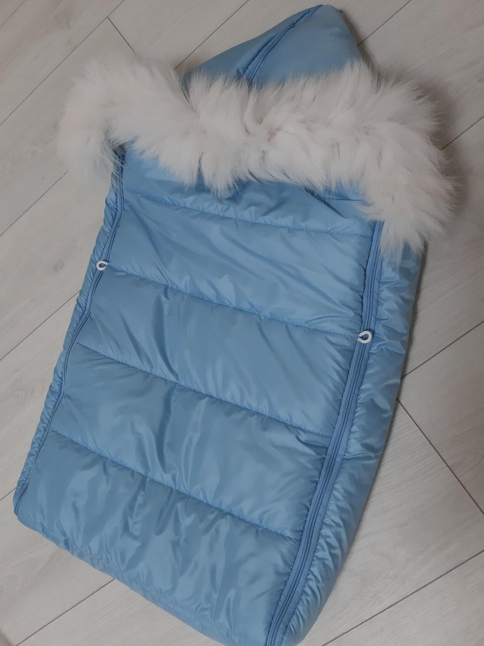 Зимний конверт на выписку/ в коляску на овчине