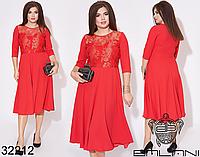 Нарядное платье с вышивкой в большом размере  Размеры: 48-50, 52-54