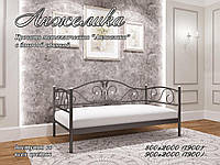 Кровать Анжелика 900х2000 бордо (Металл Дизайн)